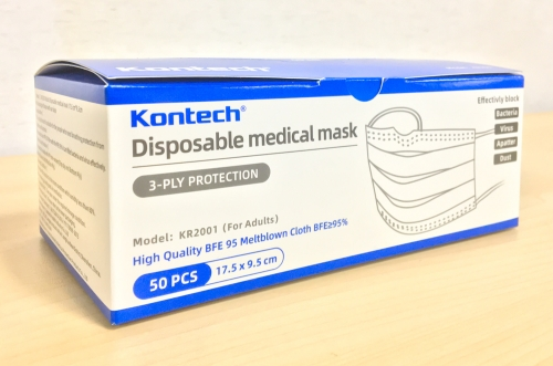 Kontech disposable medical mask 3-PLY protection 50pcs meltblown cloth BFE≥95%